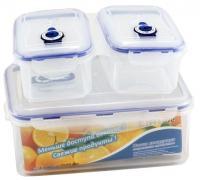 Набор контейнеров 4Home PTGL9222B1 -