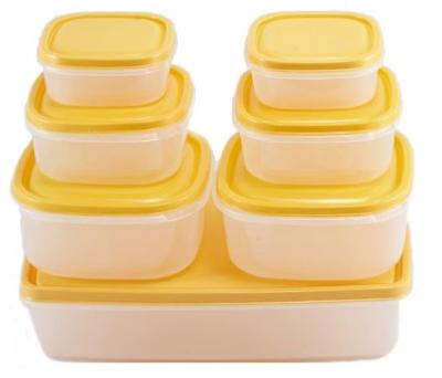 Набор контейнеров 4Home PTGL5014A - общий вид