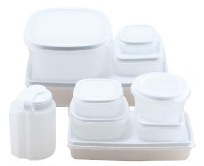 Набор контейнеров 4Home PTGL5020A - общий вид