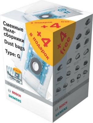 Комплект пылесборников для пылесоса Bosch BBZ123FGI - общий вид
