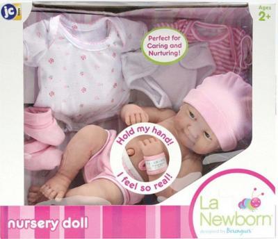 Кукла-младенец JC Toys Пупс подарочный (18543) - улыбчивое выражение