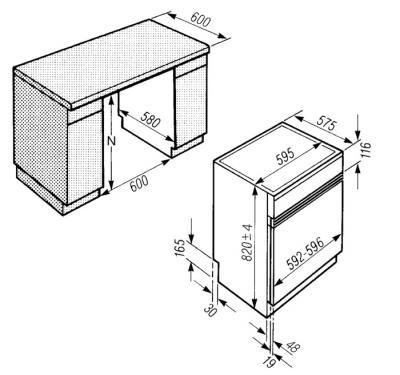 Стиральная машина Miele W 2859 iR WPM - встраивание