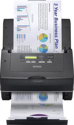 Протяжный сканер Epson GT-S85 - общий вид (открытые лотки)