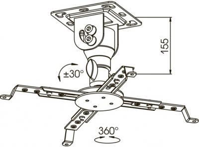 Кронштейн для проектора Kromax Projeсtor-10 (белый) - схематическое изображение