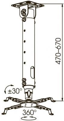 Кронштейн для проектора Kromax Projector-100 (темно-серый) - схематическое изображение