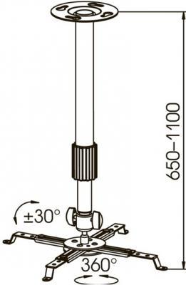 Кронштейн для проектора Kromax Projector-300 (белый) - вполоборота