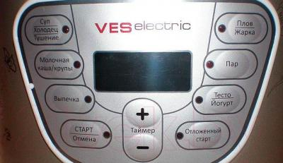 Мультиварка VES SK-A11