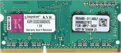 Оперативная память DDR3 Kingston KVR1333D3S8S9/2GBK - общий вид