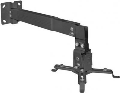Кронштейн для проектора Arm Media Projector-3 (черный) - вполоборота