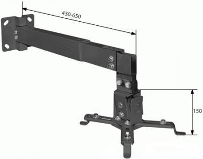 Кронштейн для проектора Arm Media Projector-3 (черный) - схематическое изображение