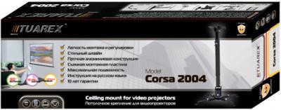 Кронштейн для проектора Tuarex CORSA-2004 (темно-серый) - упаковка