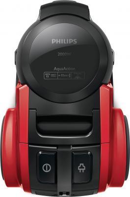 Пылесос Philips FC8950/01 - вид спереди