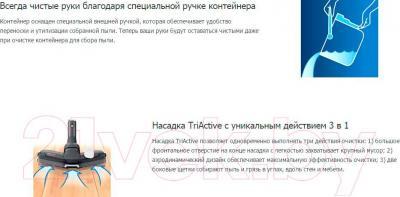 Пылесос Philips FC8950/01 - преимущества модели