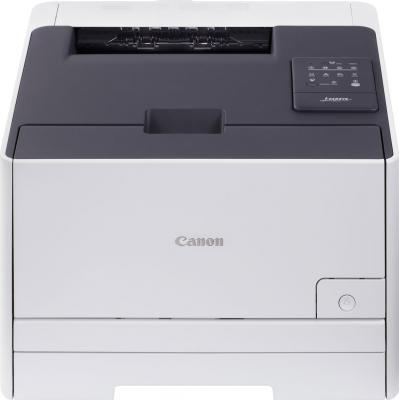 Принтер Canon i-SENSYS LBP7110Cw - фронтальный вид