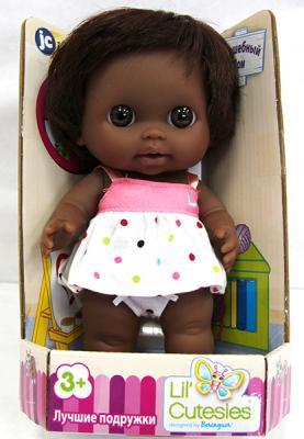 Кукла-младенец JC Toys Lil Cutisies Афроамериканка (16943) - общий вид
