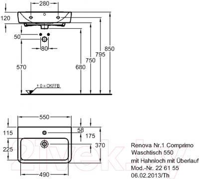 Умывальник Keramag Renova Nr.1 Comprimo New 55x37 (226155000)