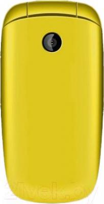 Мобильный телефон BQ Bangkok BQM-1801 (желтый)