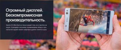 Смартфон Sony Xperia C5 Ultra Dual / E5533 (черный)
