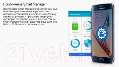 Смартфон Samsung Galaxy S6 Duos / G920FD (платиновый)