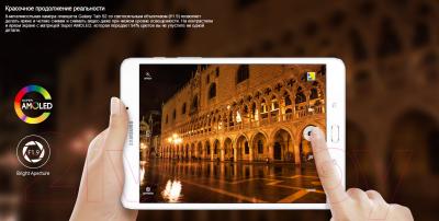 Планшет Samsung Galaxy Tab S2 9.7 32GB / SM-T810 (черный)