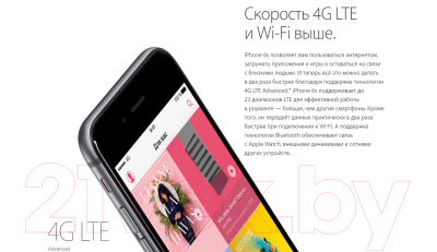Смартфон Apple iPhone 6s (64Gb, серебристый)