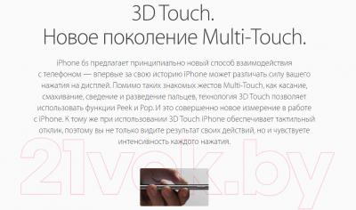 Смартфон Apple iPhone 6s / MKQQ2RM/A (64GB, золотой)