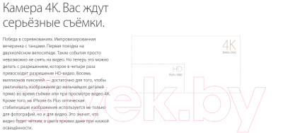 Смартфон Apple iPhone 6s Plus / MKUD2RM/A (128Gb, серый космос)