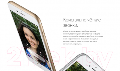 Смартфон Apple iPhone 6s Plus / MKUE2RM/A (128Gb, серебристый)