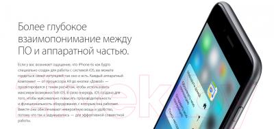 Смартфон Apple iPhone 6s Plus / MKUG2RM/A (128Gb, розовое золото)