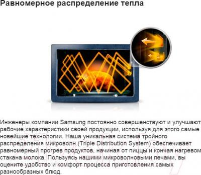 Микроволновая печь Samsung GE83KRQW-1/BW