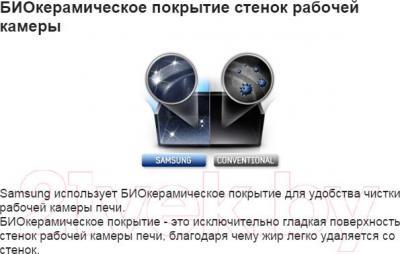 Микроволновая печь Samsung GE83MRQ/BW