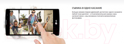 Смартфон LG G4c / H525n (серебристый)