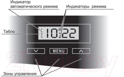 Электрический духовой шкаф Gefest 622-02 Д10С