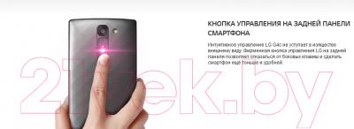 Смартфон LG G4c Dual / H522Y (серебристый)