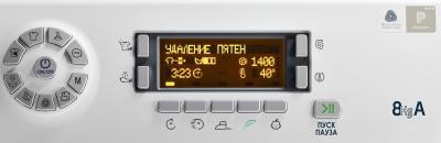 Стиральная машина Hotpoint WMSD8215BCIS - панель управления