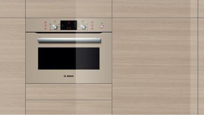 Электрический духовой шкаф Bosch HBC84K533 - в кухонной гарнитуре
