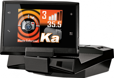 Радар-детектор Cobra Vedetta SLR 600 RU - общий вид (дисплей)