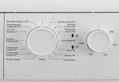 Стиральная машина Vestel WMO1041LE - панель управления