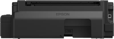 Принтер Epson M105 - вид сзади