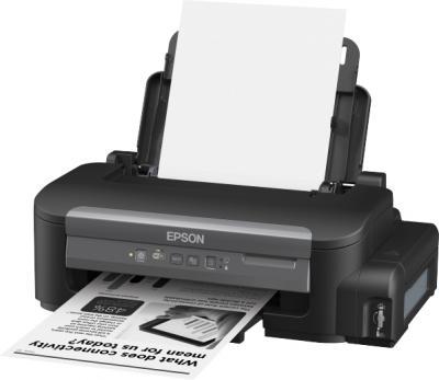 Принтер Epson M105 - общий вид (открытые лотки)