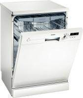Посудомоечная машина Siemens SN24D270RU - общий вид