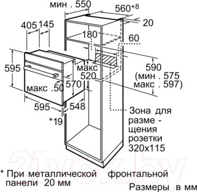Электрический духовой шкаф Siemens HB23AB530R