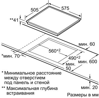 Электрическая варочная панель Siemens ET645TG11G - схематическое изображение