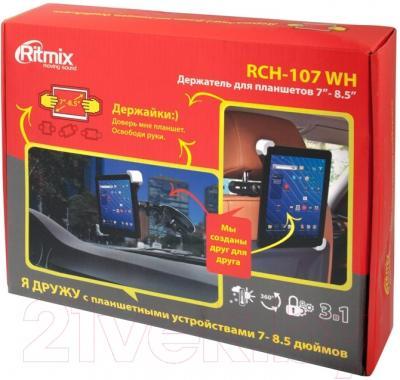 Держатель для портативных устройств Ritmix RCH-107 WH