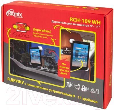 Держатель для портативных устройств Ritmix RCH-109 WH