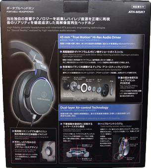 Наушники-гарнитура Audio-Technica ATH-MSR7 (черный)