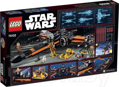 Конструктор Lego Star Wars Poe's X-Wing Fighter (75102)