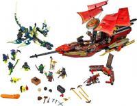Конструктор Lego Ninjago Корабль