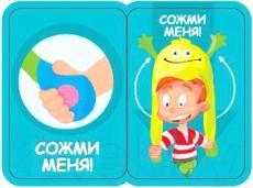 Шапка-игрушка Fancy Крэйзики: Чёртик (SHACH1)