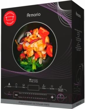 Электрическая настольная плита Armario PTHC-21G3